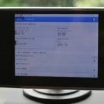 Raspberry Pi Adsense Dashboard